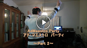 AdMaestro-party2