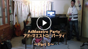 AdMaestro-party5
